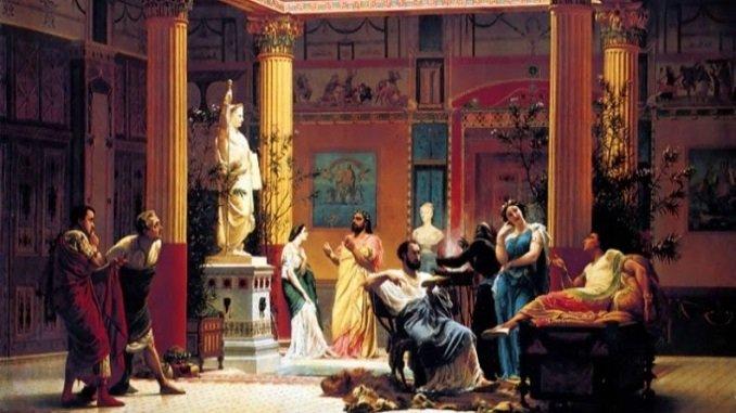 Persona-juridica-romana – spinoza poder