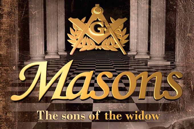 Masones_hijos_de_la_viuda