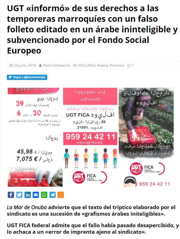 UGT Subvencionada por desinformar a las Temporeras